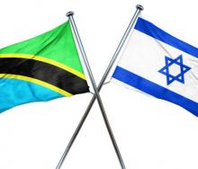 Tanzania and Israel are working toward stronger diplomatic relations.